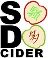 SODO CIDER