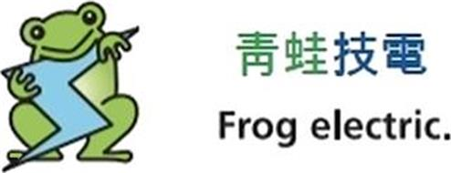 FROG ELECTRIC.