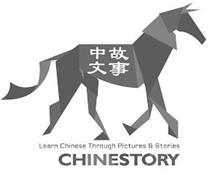LEARN CHINESE THROUGH PICTURES & STORIES CHINESTORY