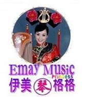 EMAY MUSIC PRINCESS