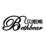 BETHBEAR