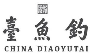 CHINA DIAOYUTAI