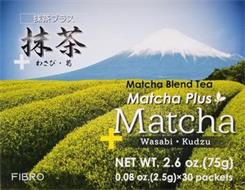 MATCHA BLEND TEA MATCHA PLUS MATCHA WASABI KUDZU NET WT. 2.6 OZ. (75G) 0.08 OZ.(2.5G)X30 PACKETS FIBRO