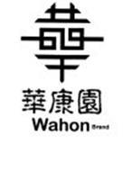 WAHON BRAND