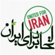 UNITED FOR IRAN