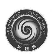 FLAMINGO FIREWORKS