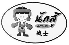 NAK-SU