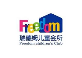 FREEDOM CHILDREN'S CLUB