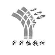 FUJIAN SHUNCHANG SHENG SHENG WOOD INDUSTRY LIMITED COMPANY