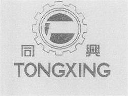 TONGXING