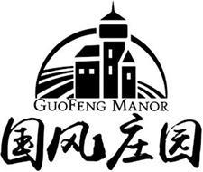 GUOFENG MANOR