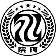 Gansu Binhe Food Industry (group) Co., Ltd.