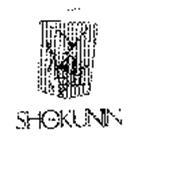 SHOKUNIN SHOKUNIN TOOLS
