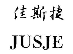 JUSJE