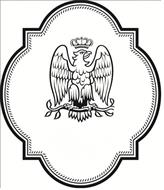 G.H. Mumm & Cie, Société Vinicole de Champagne, Successeur