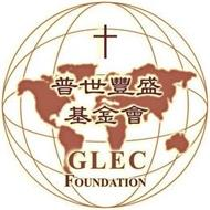 GLEC FOUNDATION