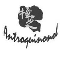 ANTROQUINONOL
