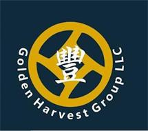 GOLDEN HARVEST GROUP LLC
