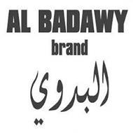 AL BADAWY BRAND