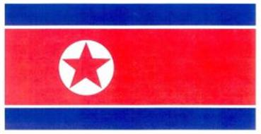 Government of DPR of Korea