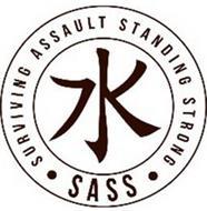 SASS · SURVIVING ASSAULT STANDING STRONG ·
