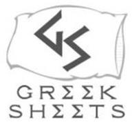 GS GRK SHTS
