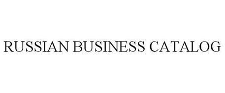 RUSSIAN BUSINESS CATALOG