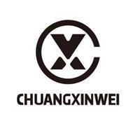 X CHUANGXINWEI