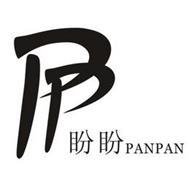 PP PANPAN