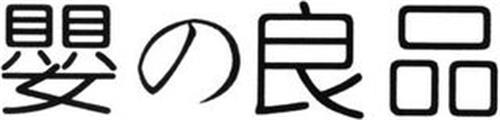 GuangDong Winsun Personal Care ProductsCo., Ltd