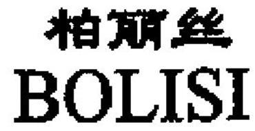 BOLISI