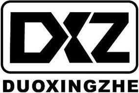 DUOXINGZHE DXZ