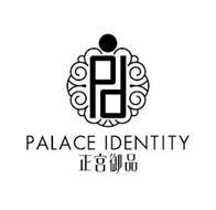 PALACE IDENTITY