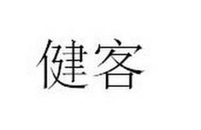 Guangzhou Shangyi Weilan Trade Co., Ltd.