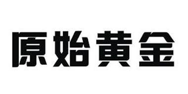 Guangzhou Yiji Information Technology Co., Ltd.