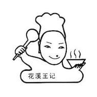 Guizhou Huaxiwang Catering Management Co., Ltd.