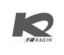 K KAILIN