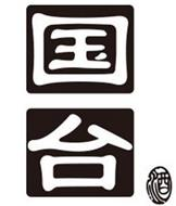 Guotai International LLC