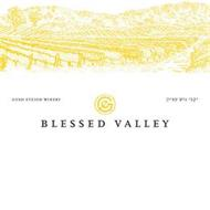 BLESSED VALLEY GE GUSH ETZION WINERY