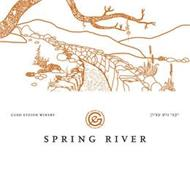 SPRING RIVER GUSH ETZION WINERY
