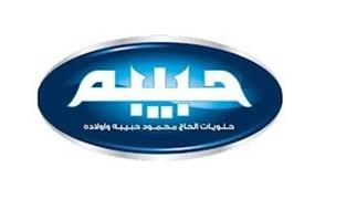 HALWIYAT AL-HAJ MAHMOUD HABIBAH WA AWLADAH