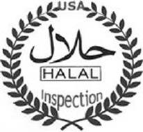 USA HALAL INSPECTION
