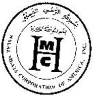 "HMC HALAL MEATS CORPORATION OF AMERICA, INC. AND ARABIC CHARACTERS MEANING ""BISMILLAH ALRAHMAN ALRAHIM BISMILLAH-E-ALLAH-U-AKBAR"""