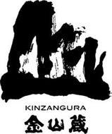 KINZANGURA