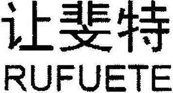 RUFUETE