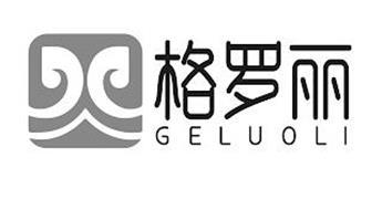 GELUOLI
