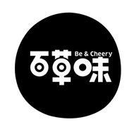 BE & CHEERY