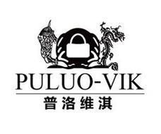 PULUO-VIK