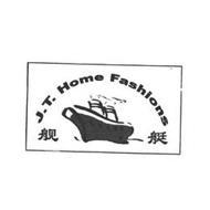 J.T.HOME FASHIONS