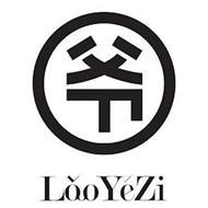 LAOYEZI